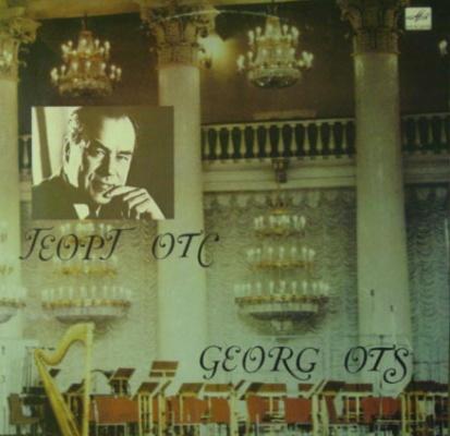 Ots Georg Vinyl Records Amp Cds Found On Cdandlp