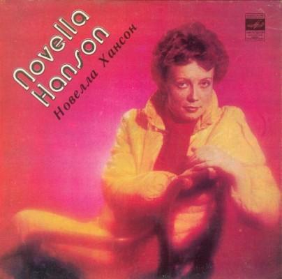 NOVELLA HANSON - Novella Hanson - 7inch x 1